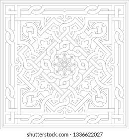 Seamless geometric Islamic pattern 11