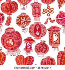 Seamless graphic pattern with stylized lanterns. Red on the white background. Chinese characters: double happiness, peace, happiness. EPS10 Vector.