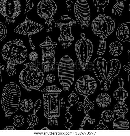 seamless graphic pattern stylized lanterns knots stock vector