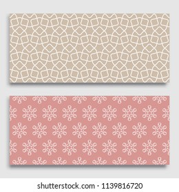 Seamless horizontal borders with repeating line texture. Geometric seamless lace patterns collection for banners, greeting cards or birthday invitations. Ethnic arabic, indian, turkish ornament