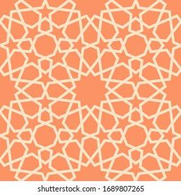 Seamless Islamic Geometric Multicolor Intricate Pattern Vector