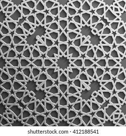 Фотообои Seamless Islamic pattern 3D
