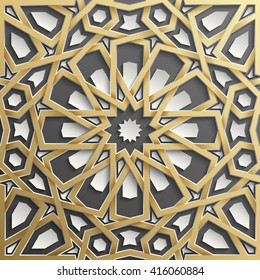 Seamless Islamic pattern 3D