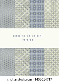 Seamless Japanese or Chinese patterns.can be used for wallpaper, pattern fills, web page or background.