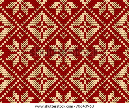 Seamless Knit Pattern Knitted Texture Seamless Stock Vector Royalty