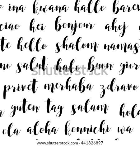 Seamless language greetings vector pattern hello stock vector seamless language greetings vector pattern hello hand written in different languages hello aloha m4hsunfo