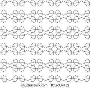 Seamless ornamental vector pattern