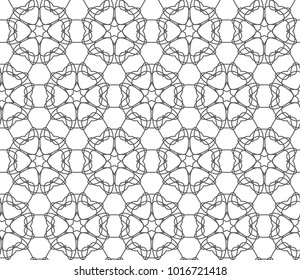 Фотообои Seamless ornamental vector pattern