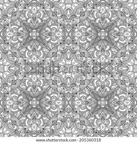 Seamless Paisley Pattern Stock Vector Royalty Free 205360318