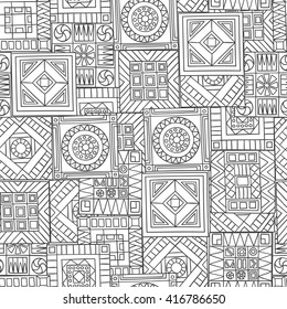 Seamless pattern of abstract, geometric elements. Drawn by hand in zentangl style. Vector graphics.