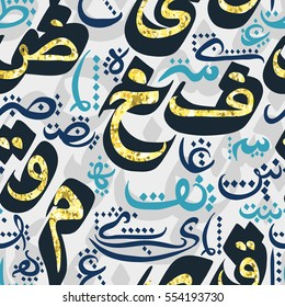 Seamless pattern with arabic calligraphy with golden glitter foil texture. Design concept for muslim community festival Eid Al Fitr, Eid Mubarak .Translation, thank god. Vector illustration