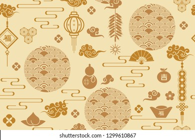 Seamless pattern with Asian elements.Traditional Asian wave pattern in Japanese or Chinese style. Golden floral and geometric background for wrapping paper.Vector Illustration.