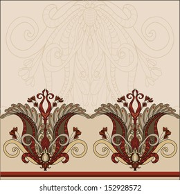 seamless pattern background  in ancient Egyptian style