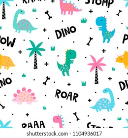 Seamless pattern of ?ute cartoon dinosaurs on white background.