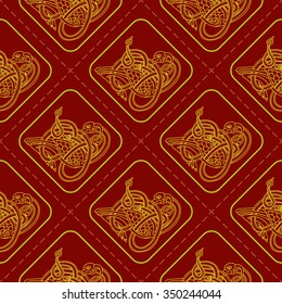 Seamless pattern with Celtic art and ethnic ornaments for your design