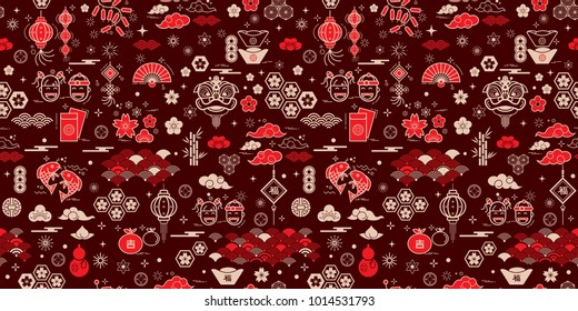 Seamless pattern with Chinese New Year elements.Pattern with Asian elements.Traditional Asian wave pattern in Japanese or Chinese style.Golden floral and geometric background.Vector Illustration.
