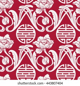 Seamless pattern of Chinese symbols and flowers. Red and white background. Imitation style of Chinese painting on porcelain. Vector illustration.