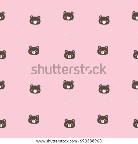 Seamless Pattern Of Cute Cartoon Bear Head On Pink Background