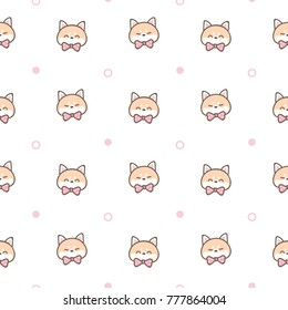 Seamless Pattern of Cute Cartoon Shiba Inu Face on White Background