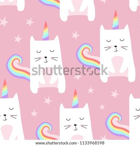 Seamless Pattern Cute Cats Unicorn Cartoon Stock Vector Royalty