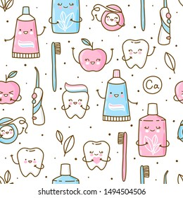 Seamless pattern with cute teeth and objects for dental care isolated on white - funny toothpaste, brush, apple, irrigator,  mirror, dental floss and mouthwash