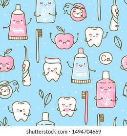 Seamless pattern with cute teeth and objects for dental care on blue background - funny toothpaste, brush, apple, irrigator, dental floss and mouthwash