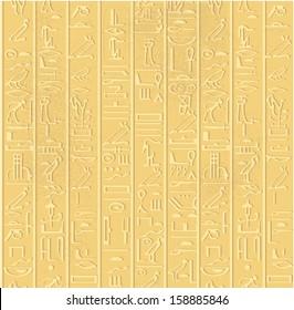 Seamless pattern of Egyptian hieroglyphics