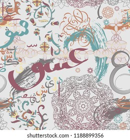 Seamless pattern with floral elements and arabic calligraphy. Traditional islamic ornament . Vector illustration (no translation,random letters of the alphabet)