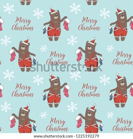 Funny Christmas Wallpaper.Seamless Pattern Funny Cute Cartoon Bears Stock Vector