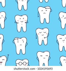 Seamless pattern with funny teeth expressing different emotions. Backdrop with friendly cartoon characters on blue background. Bright colored vector illustration for wallpaper, wrapping paper.