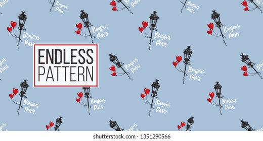 Seamless pattern with good morning Paris text with street lantern and heart balloon. French symbols hand drawn illustrations. Vector watercolor style vintage seamless on blue background.