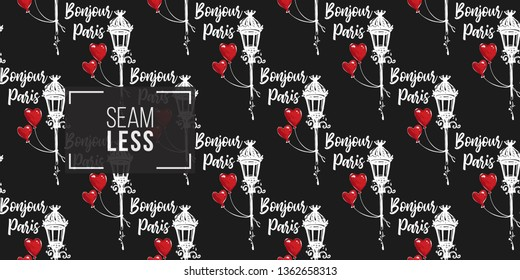 Seamless pattern with good morning Paris text with street lantern and heart balloon. French symbols hand drawn illustrations. Vector watercolor style vintage seamless on black background.