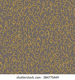Seamless pattern with Greek letters, Vector illustration