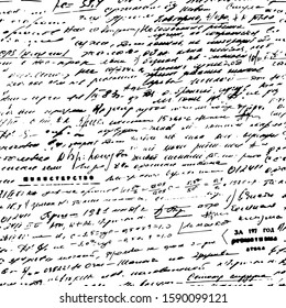Seamless pattern of handwritten unreadable draft. Grunge square background of old illegible scrawled notes with uneven lines, numbers and blurs. Overlay template. Vector illustration