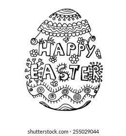 Seamless Pattern Happy Easter Template Easter Stock Vector 255029029 ...
