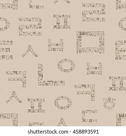 Seamless pattern with Korean alphabet consonants. Large letters composed of smaller ones. Traditional wrapping paper. Vector illustration for authentic design.