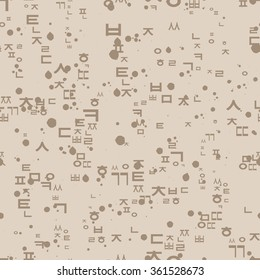 Seamless pattern with Korean alphabet letters and paint stains. Ancient manuscript concept. Old paper background. Korean traditional wrapping paper. Vector illustration for authentic design.