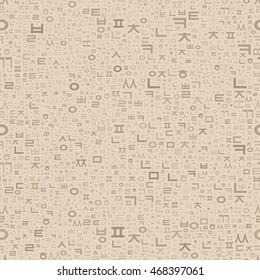 Seamless pattern with Korean alphabet letters. Asian traditional wrapping paper. Vector illustration for authentic design.