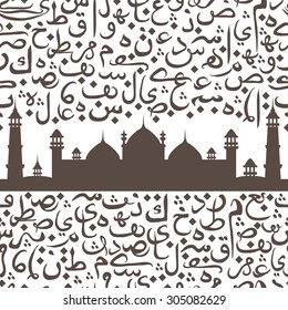 seamless pattern ornament Arabic calligraphy of text Eid Mubarak and mosque. Concept for Muslim community festival Eid Al Fitr(Eid Mubarak)(Translation: thank god)