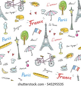Seamless pattern of Paris french symbols,landmarks.Travel icons  perfume and fashion,croissant,coffee and flag.used the words: France,Paris,love you,thank you, hello,croissant,perfume,travel