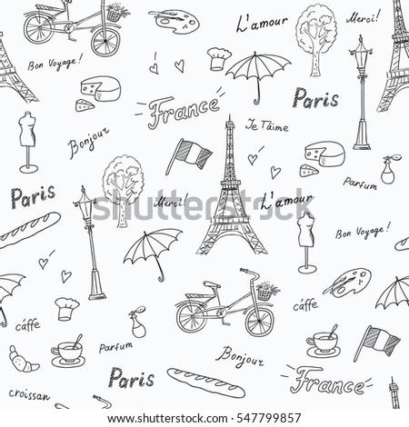 Seamless Pattern Paris French Symbolslandmarks Travel Icons Stock