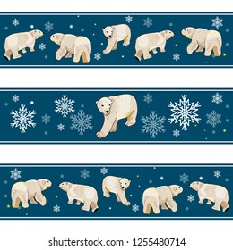 Seamless pattern with polar bears, stars and snowflakes on the blue background. Vector illustration. Endless texture for your design, fabrics, wallpapers, greeting cards, wrappings.