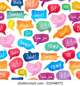 "Seamless pattern - speech bubbles with ""Hello"" on different languages"