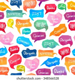 "Seamless pattern - speech bubbles with ""Thank you"" on different languages"