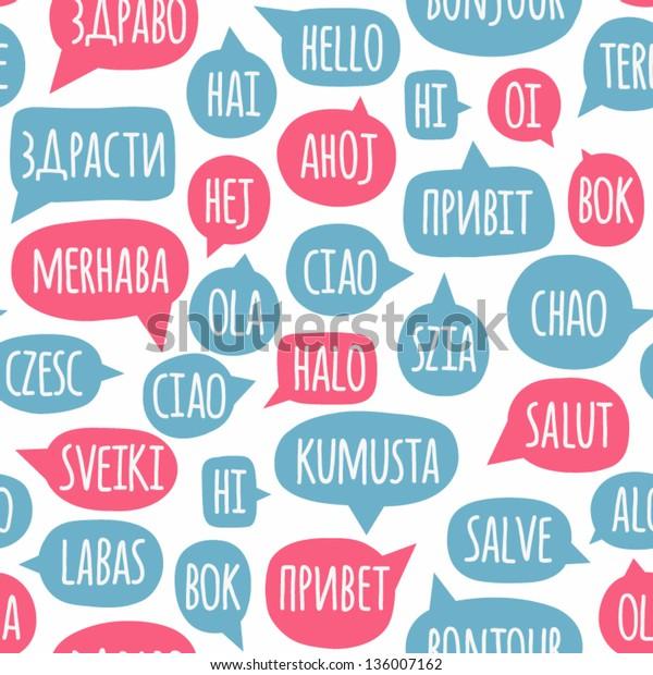 Seamless Pattern Speech Bubbles Word Hello Stock Vector (Royalty