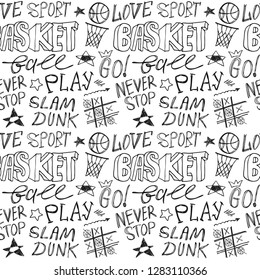 Seamless Pattern with stars, text, ball for Basketball. Black white Sketch sport background. Hand-drawing lettering, slogan, typography design for t-shirt, flyer, poster.