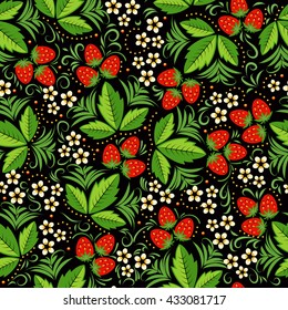 Seamless pattern with strawberries in Russian national style hohloma