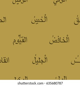 Seamless pattern with symbols of names of god in islam for your design