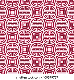 Seamless pattern in the Tibetan style. Chinese motifs painted ornament. Vector illustration