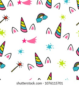 Seamless pattern with unicorns, rainbows, stars and comets. Vector illustration.